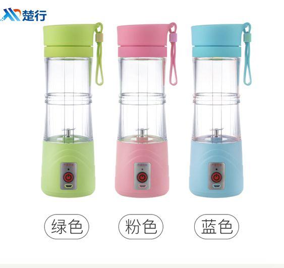 楚行榨汁杯電動便攜式榨汁機迷你多功能果汁杯充電攪拌寶寶輔食機