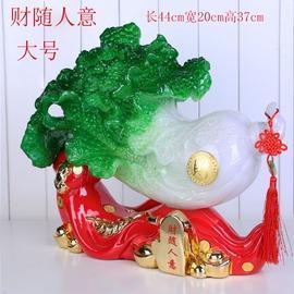 財隨人意小號樹脂工藝節慶禮品招財辦公室擺件創意客廳裝飾品如意玉白菜擺件