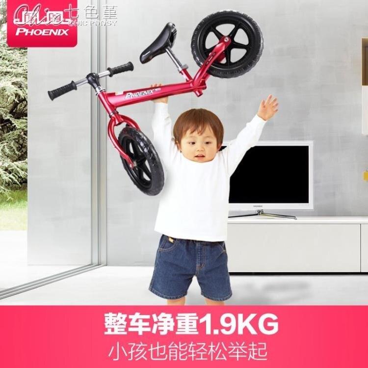 兒童平衡車寶寶溜溜車1-2-3-6歲滑行車小孩學步滑步車無腳踏  聖誕節禮物