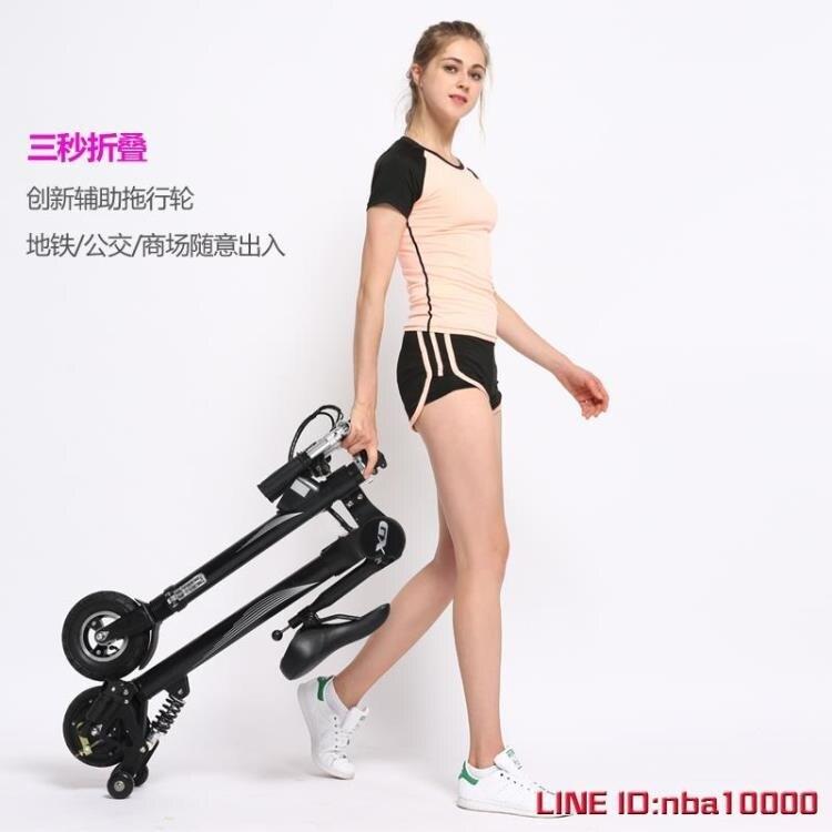 電動滑板Bremer電動車滑板車小型電瓶車折疊迷你鋰電池男女自行車代步車