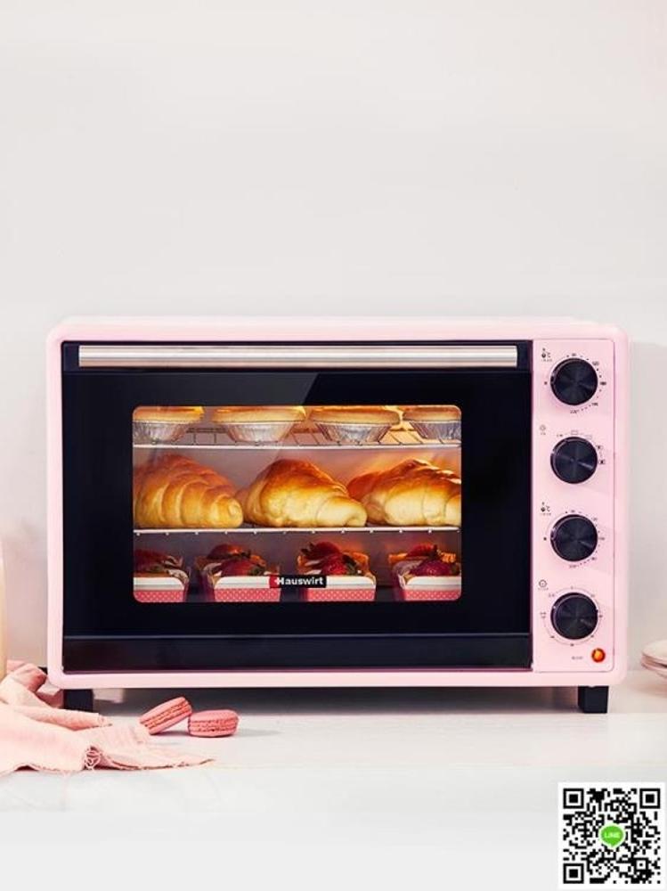 烤箱 海氏電烤箱家用烘焙多功能全自動小型蛋糕33升大容量迷你 MKS免運
