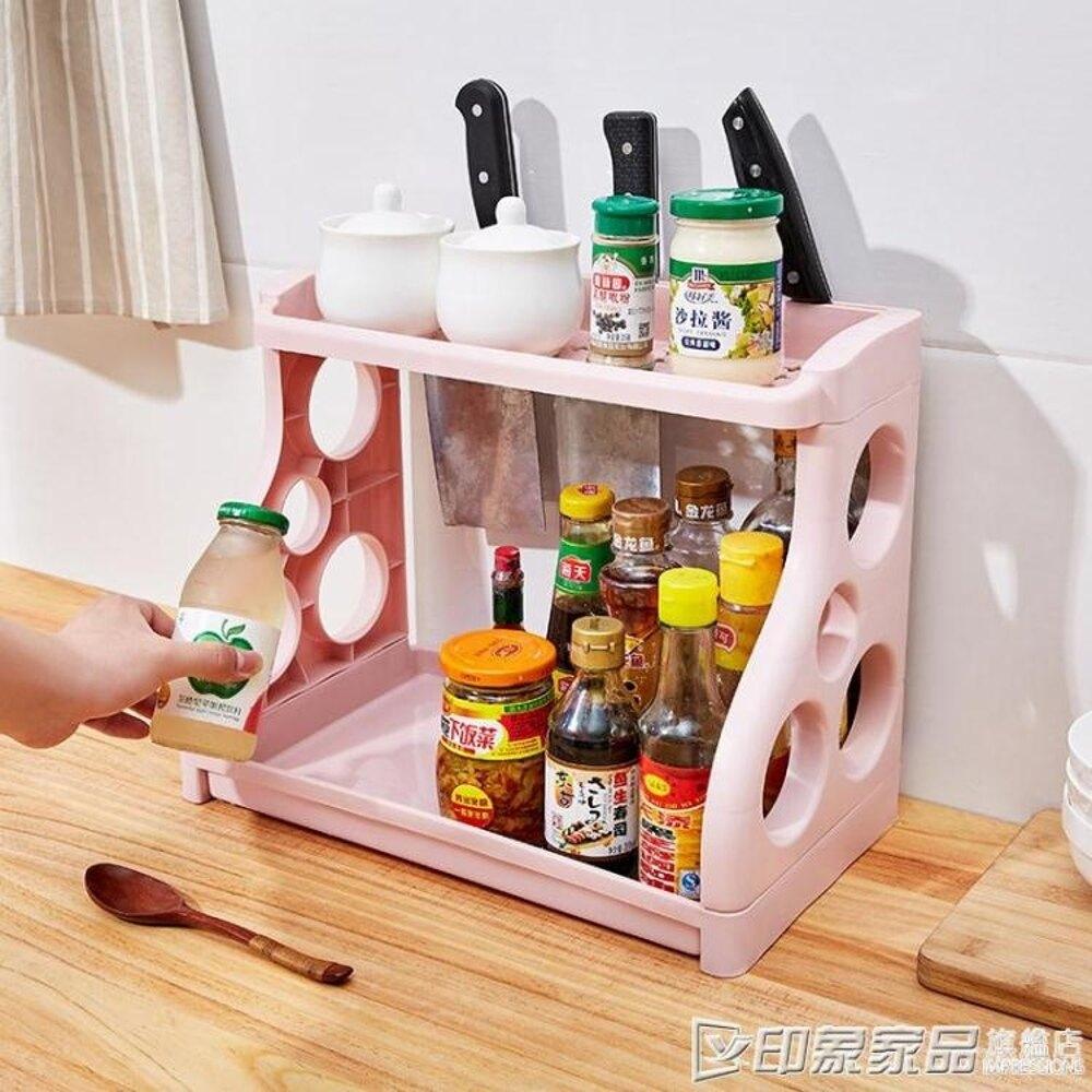 廚房置物架多功能落地式儲物架免打孔刀架收納架整理架調味料架子CY