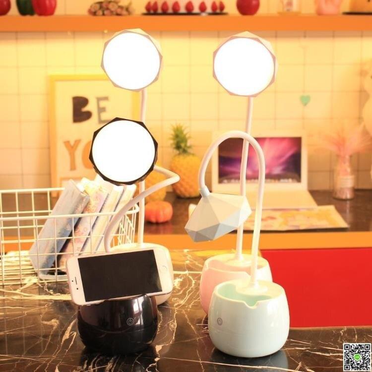 護眼檯燈 臺燈護眼書桌學生可充電式宿舍學習led兒童臥室床頭帶筆筒小夜燈