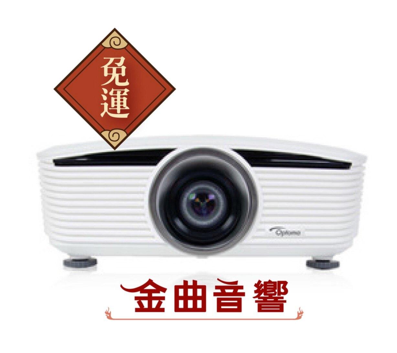 【金曲音響】OPTOMA EH503 高亮度1080P 投影機