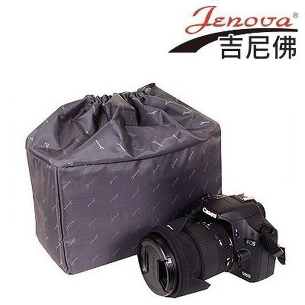 【中壢NOVA-水世界】JENOVA 26002-1 吉尼佛 內袋 相機 鏡頭 多功能 保護內套 附活動隔版 一機兩鏡