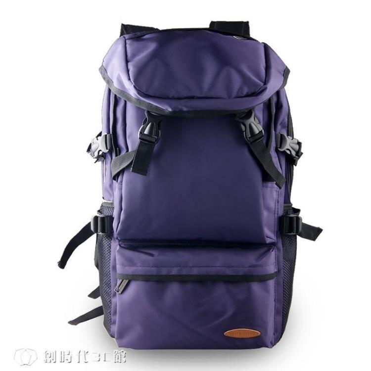 背包 雙肩包女大容量旅行背包男士戶外登山包行李包旅游超輕便時尚書包 【創時代3C】 全館八八折