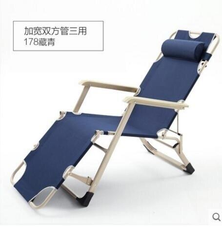 折疊床躺椅辦公室陽臺沙灘懶人成人家用躺椅/搖椅/午睡椅