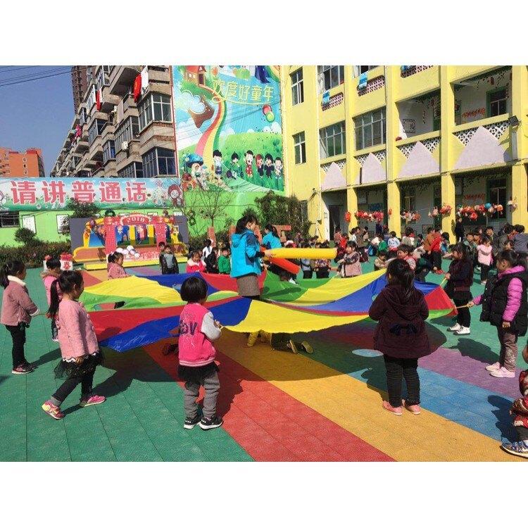感統協力傘 彩虹傘 幼兒園打地鼠 兒童游戲親子戶外活動訓練器材