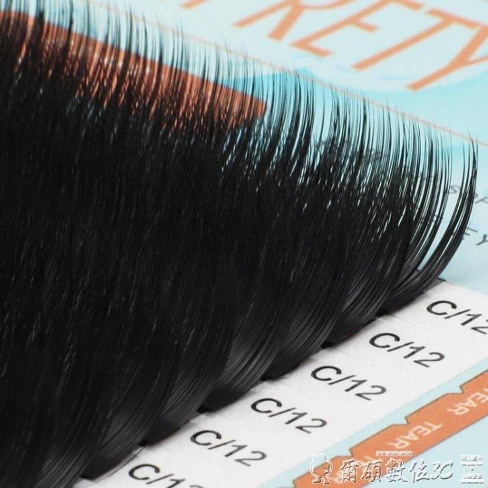 假睫毛風吹納米技術風吹動空氣嫁接睫毛種植假眼睫毛柔軟比水貂毛軟 清涼一夏特價