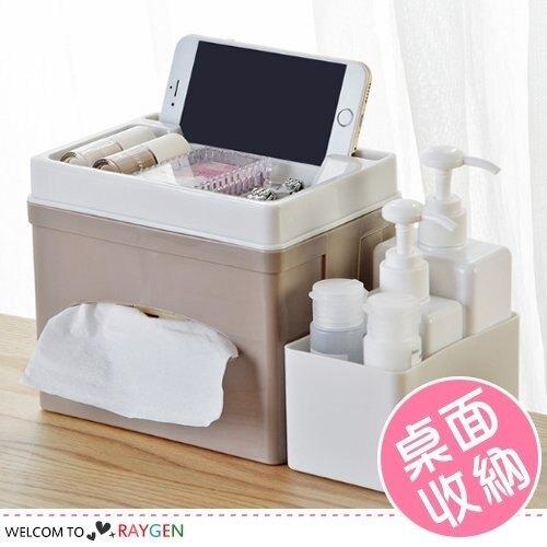 創意簡約客廳多功能紙巾手機收納盒 置物盒