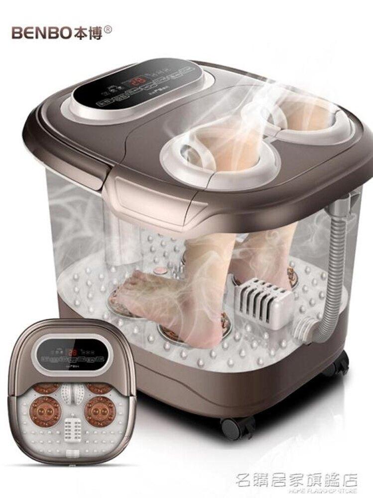 足浴盆器全自動高洗腳盆電動按摩加熱深泡腳桶足療機家用恒溫『名購居家』 雙12購物節