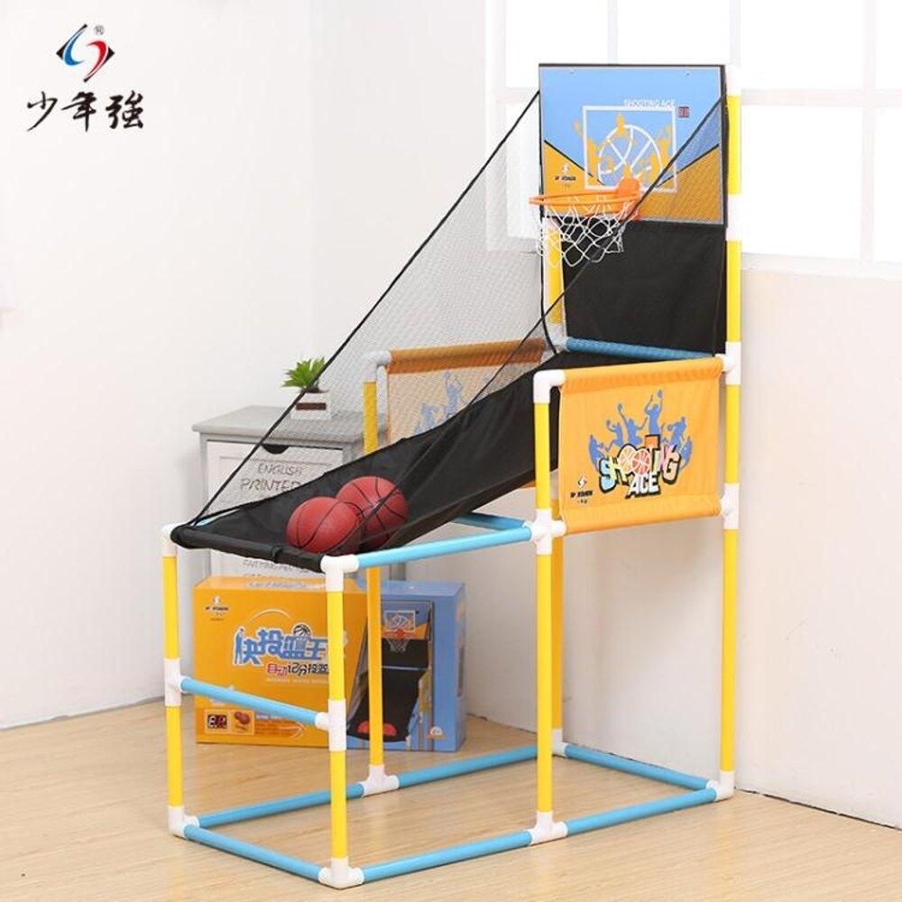 少年強兒童室內家用自動計分電子投籃機籃球架男女孩籃板運動玩具  WD 遇見生活 聖誕節禮物