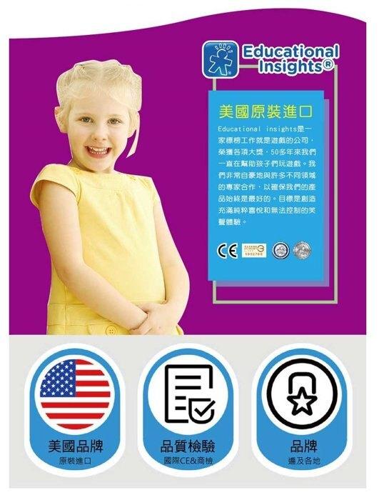 【晴晴百寶盒】美國進口 創意鑽頭組合台Educational Insights角色扮演辦家家禮物益智遊戲玩具高品質W150