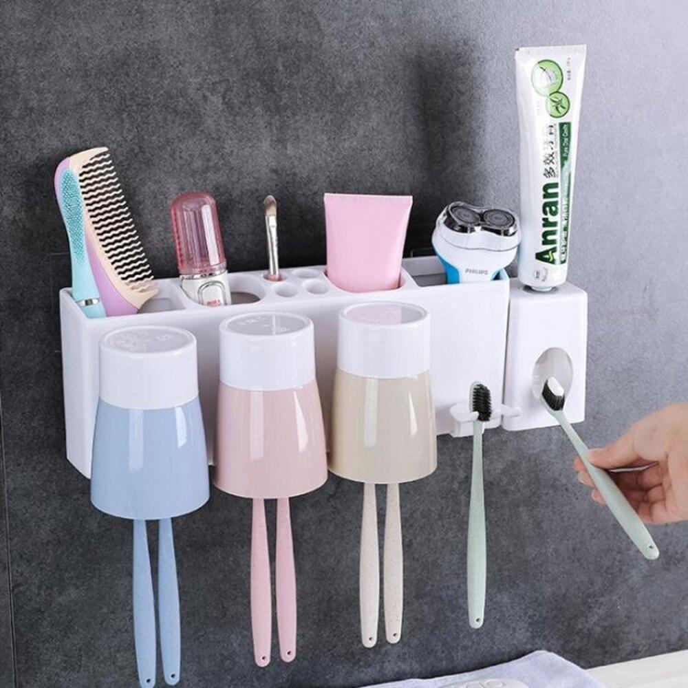 免運 有樂無痕黏貼三口之家洗漱套裝 糖果色牙刷架 創意時尚牙刷架