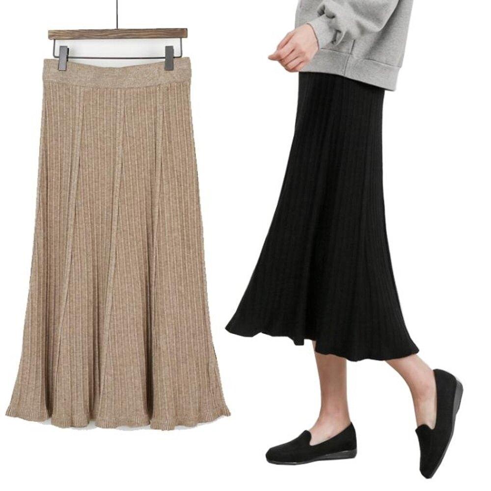 大碼半身裙女中長款長裙褶裙毛線裙a字  錢夫人小鋪