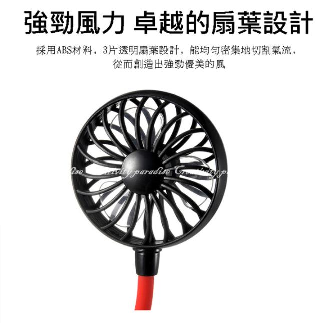 【新北市土城24H快速出貨】戶外懶人掛脖式電風扇 USB充電式迷你風扇 頸掛式運動雙頭風扇