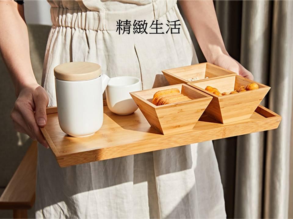 創意零食盒子糕點點心盤日式果盤