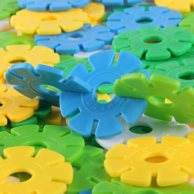 雪花片大號兒童積木幼兒園加厚1000片男女孩塑料益智拼插拼裝玩具教具
