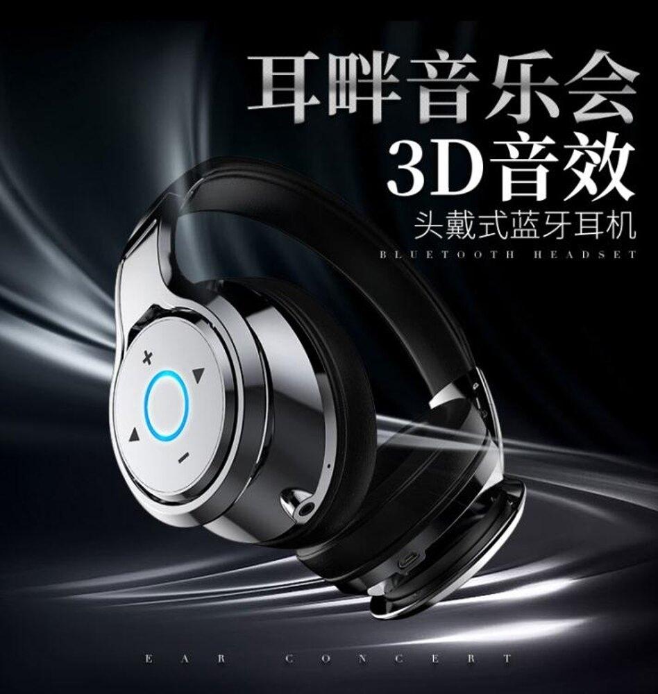 ZEALOT/狂熱者 B22 無線藍芽耳機電腦頭戴式手機運動音樂跑步耳麥     【歡慶新年】