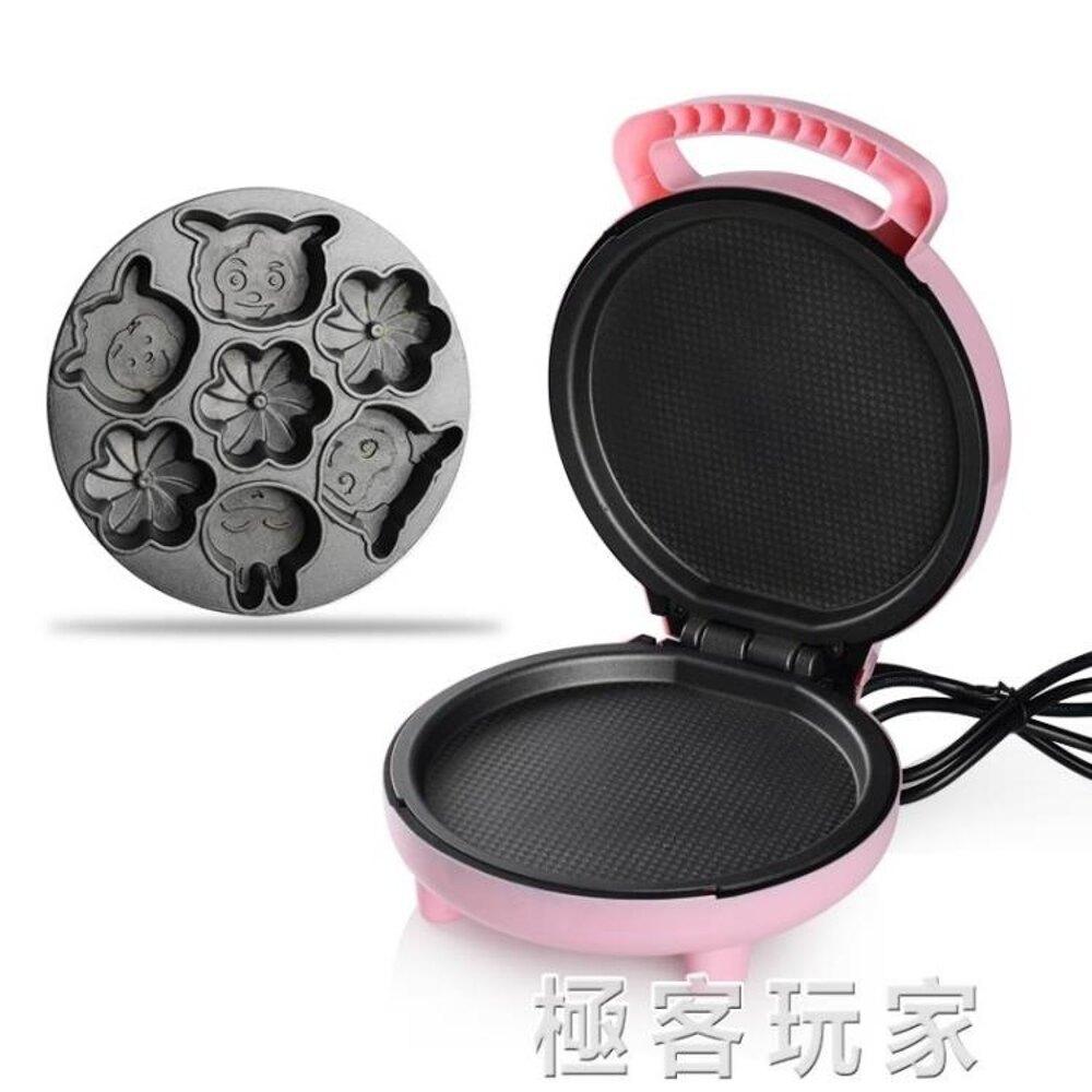 雙喜電餅鐺雙面加熱家用卡通迷你蛋糕機全自動煎餅機多功能 ATF 電壓:220v 『極客玩家』