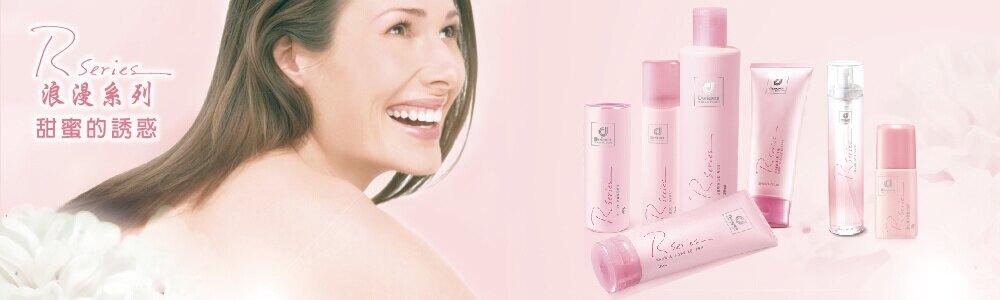 COSWAY科士威粉紅浪漫身體乳香氛系列(玫瑰香味)