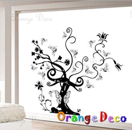創意樹 DIY組合壁貼 牆貼 壁紙 無痕壁貼 室內設計 裝潢 裝飾佈置【橘果設計】