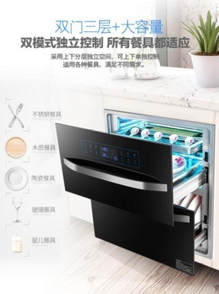 日本櫻花消毒櫃家用嵌入式廚房碗櫃高溫三層紫外線120L mks 歐歐流行館