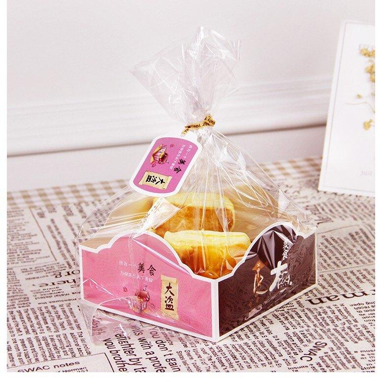 店長推薦吐司胡蘿卜面包烘焙包裝袋長條形菠蘿包早餐餐包牛角包盒子100套