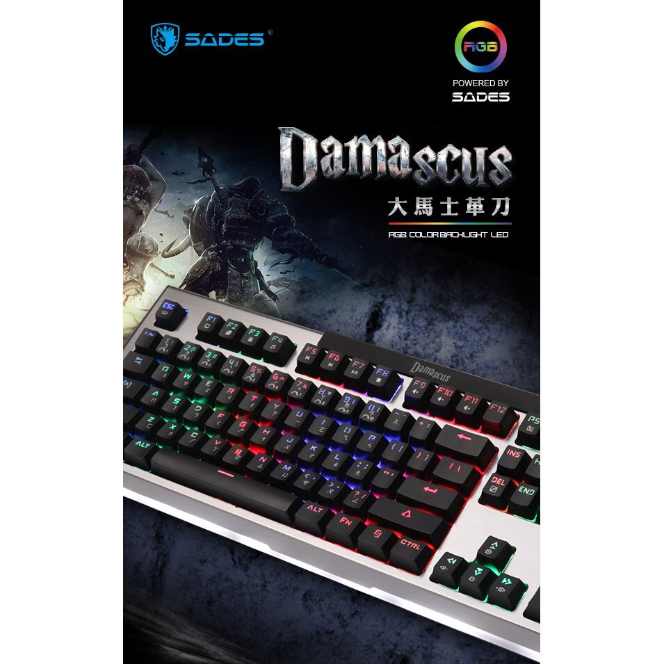 [限時促銷] SADES 賽德斯 大馬士革刀 DAMASCUS RGB 巨集 機械 金屬 電競鍵盤 PCHot