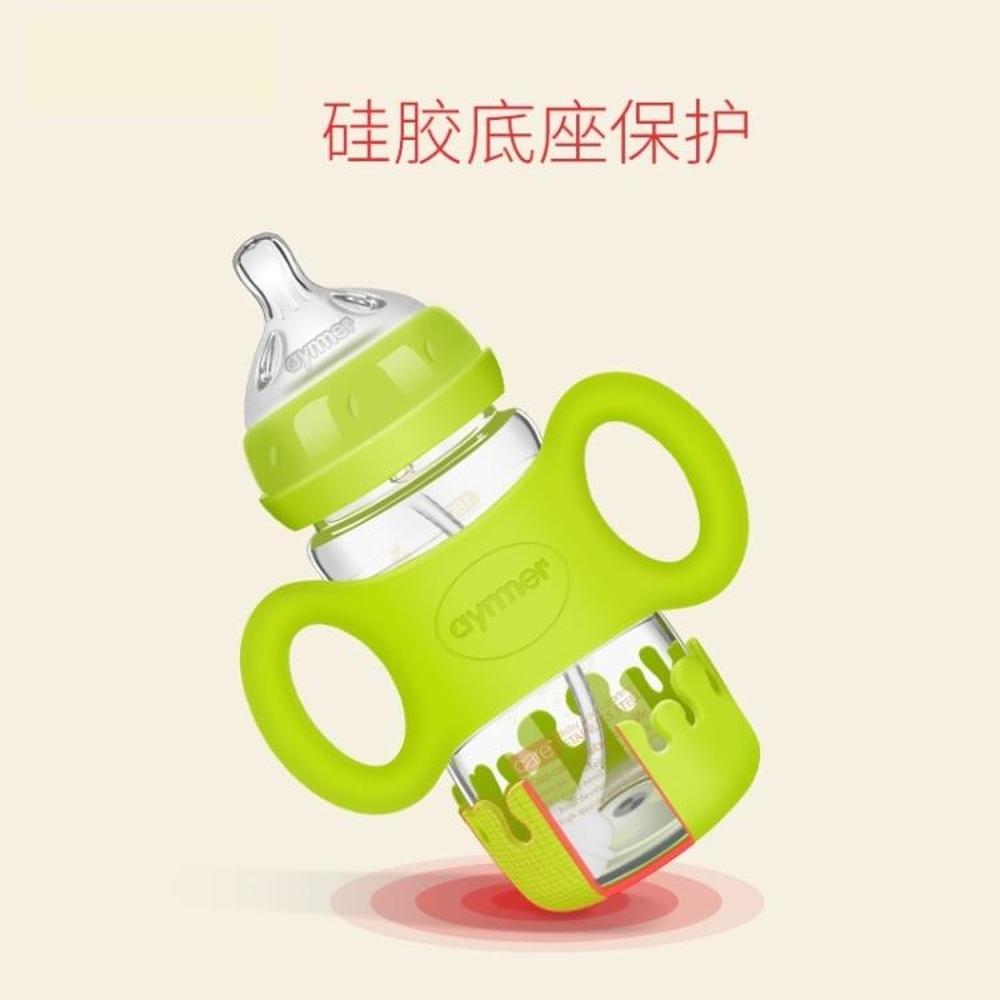 愛因美玻璃奶瓶柔軟硅膠套防脹氣帶手柄寬口徑嬰兒新生兒寶寶用品 雙12購物節