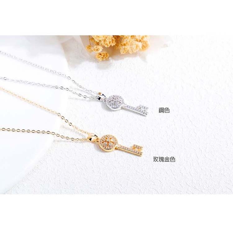 【5折超值價】時尚精美鑰匙鑲鑽造型女款鈦鋼項鍊