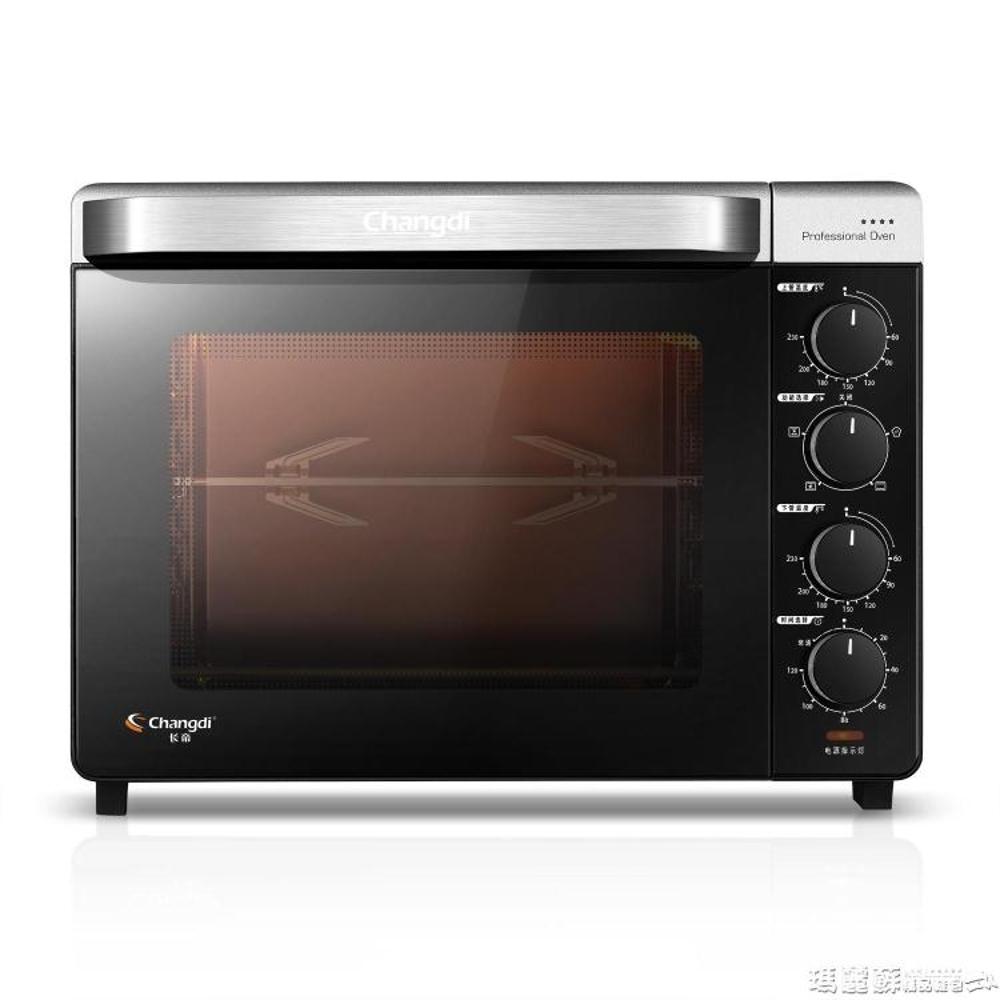 烤箱 CRTF32K烤箱家用烘焙多功能全自動32升迷你蛋糕面包電烤箱MKS 220v 瑪麗蘇