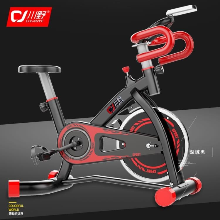 動感單車家用超靜音健身車腳踏室內運動自行車健身房器材YTL