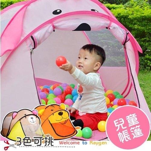 兒童帳篷 遊戲玩具屋 室內折疊 小孩戶外 野餐 露營 遊戲帳篷