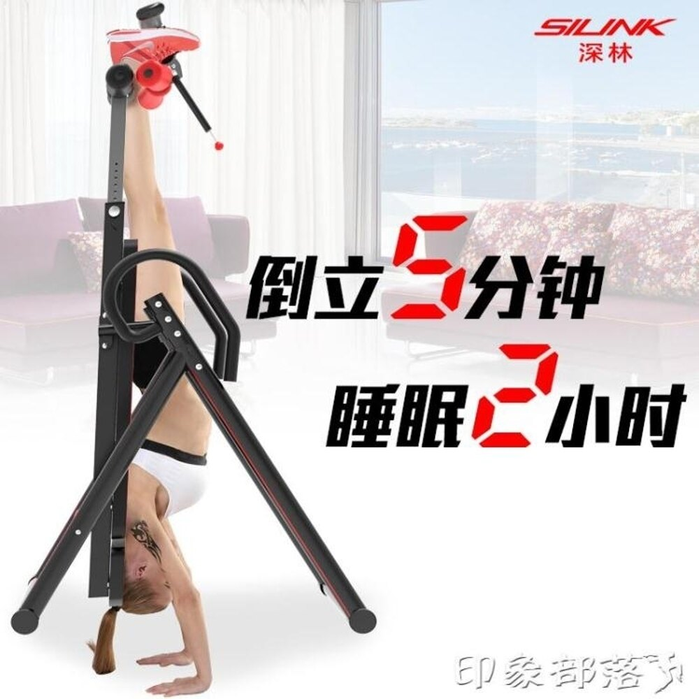 倒立機家用健身器材 倒吊器倒掛器輔助拉伸增高椎間盤長高神器 MKS 全館免運