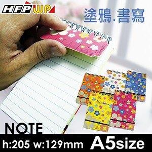 49元/個【限時特價】  直式大筆記本足100張內頁紙 HFPWP 花采 台灣製  N58-FY