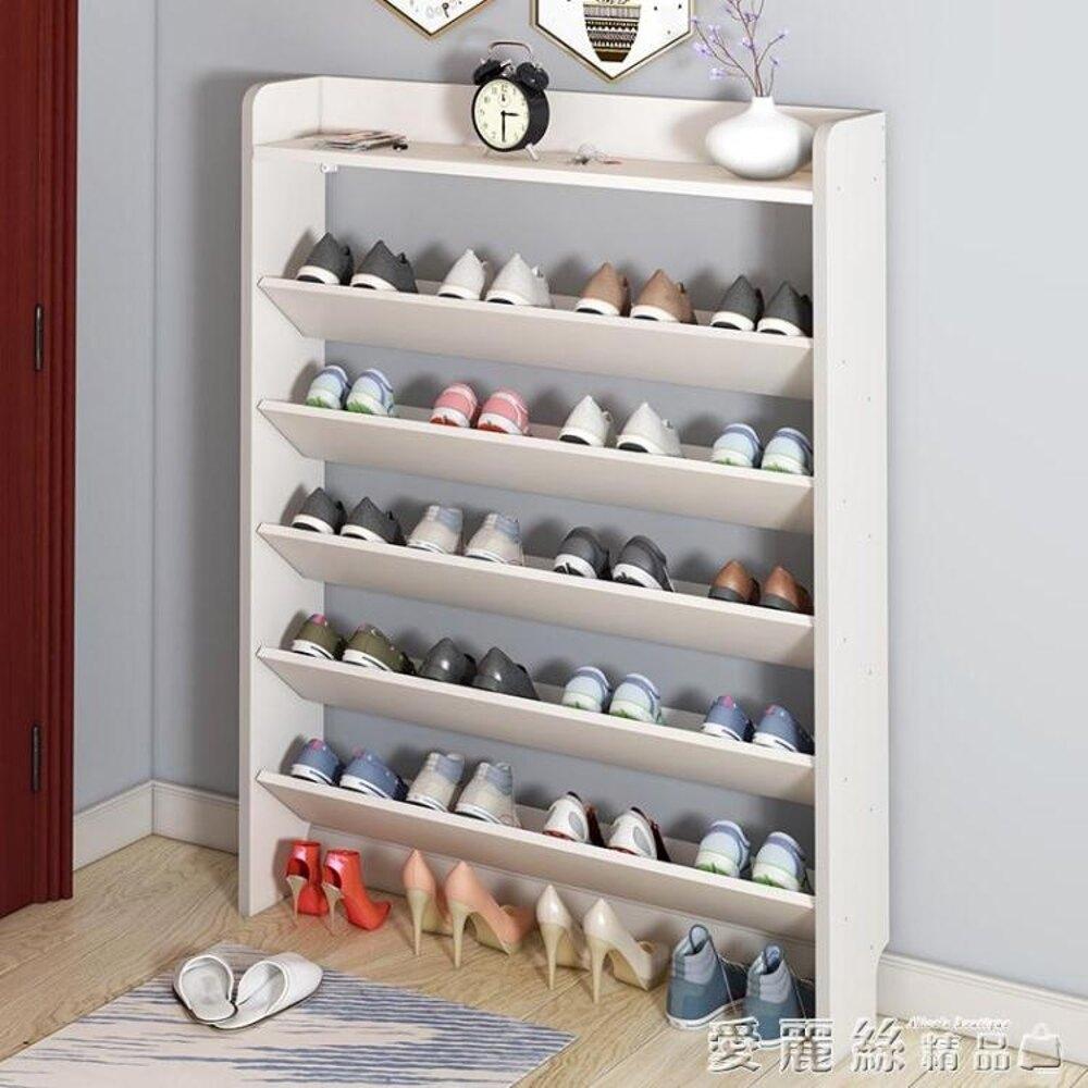 鞋櫃簡易經濟型家用鞋架省空間宿舍多功能多層門口組裝小鞋架子 LX 清涼一夏钜惠