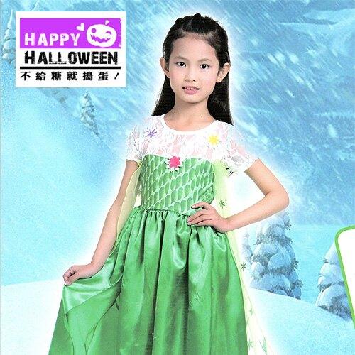 【派對造型服/道具】萬聖節裝扮-冰雪公主裝 (綠) JDBT-081604