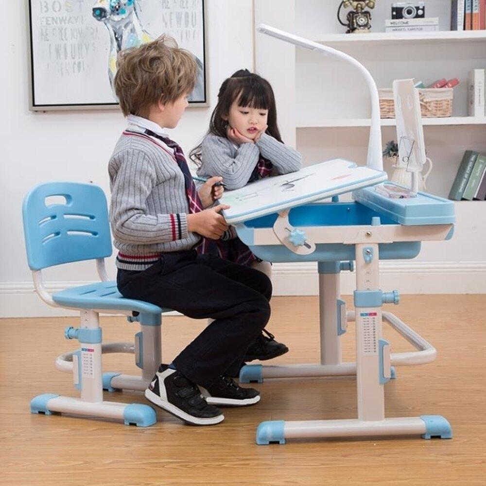 可愛兒童學習桌書桌課桌小學生寫字臺桌椅套裝家用寫字桌作業桌ATF 錢夫人小舖