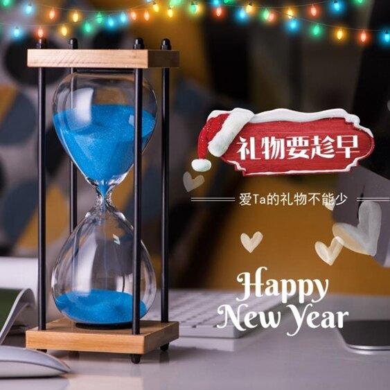 計時 時光沙漏創意桌面擺件生日新年禮物計時器 時間沙漏 30分鐘兒童  聖誕節禮物
