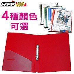 7折 HFPWP DIY封面PP板加厚1.4MM不卡紙 2孔PP檔案夾 環保無毒 台灣製