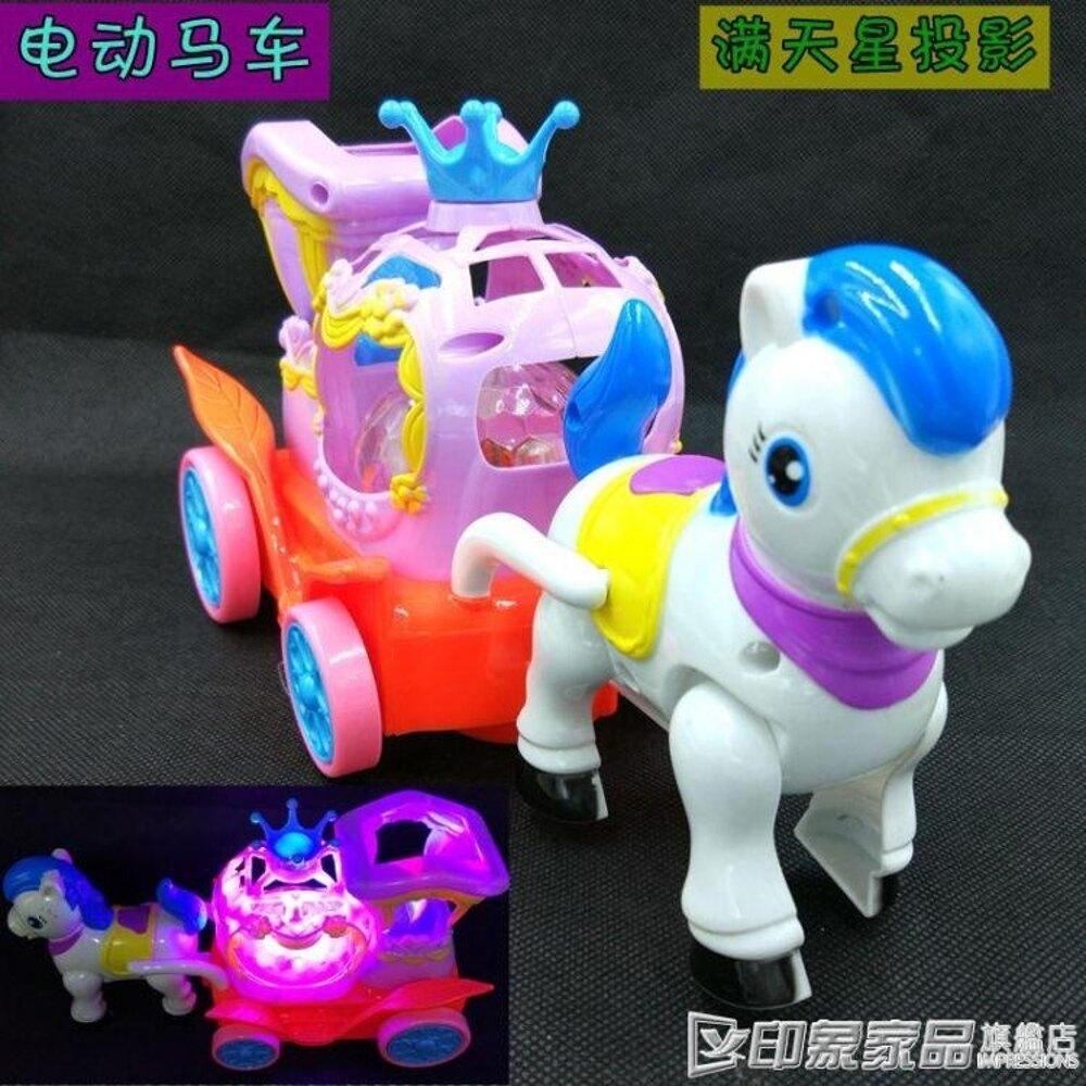 電動馬拉車小汽車寶寶玩具小孩男孩兒童玩具男女孩帶音樂萬向輪車