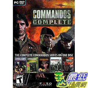 [106美國直購] 2017美國暢銷軟體 Commandos Complete - PC