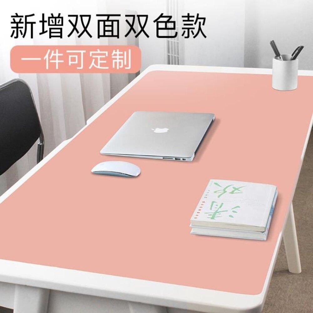 筆記本電腦墊桌墊防水超大號鼠標墊寫字台墊鍵盤墊辦公桌墊可訂製 雙12購物節