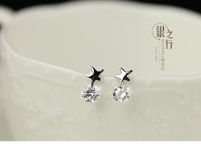925銀耳釘女風時尚氣質耳環甜美小耳墜飾品耳飾