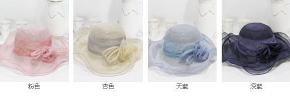 優雅氣質款水晶吊墜花朵裝飾唯美木耳邊大檐帽1入