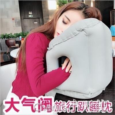 旅行枕 辦公室午睡神器長途飛機火車旅行枕頭趴睡枕頭便攜充氣睡覺必備 年會尾牙禮物