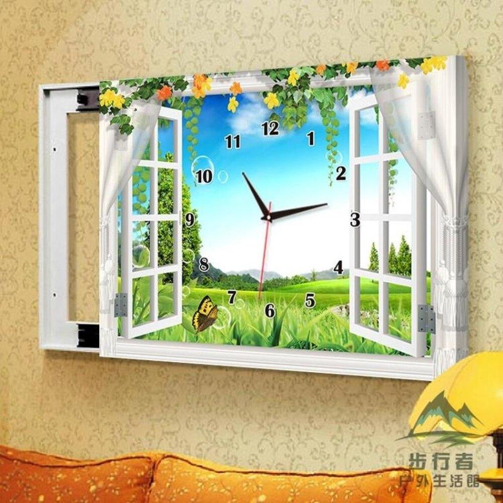電箱壁畫帶鐘表可推拉遮擋電閘箱電表箱裝飾畫掛鐘