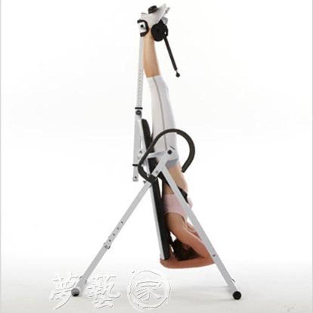 倒立機 SAN SPORT正品拉伸機倒掛吊器增高腰椎緩解健身器材家用倒立機  夢藝家