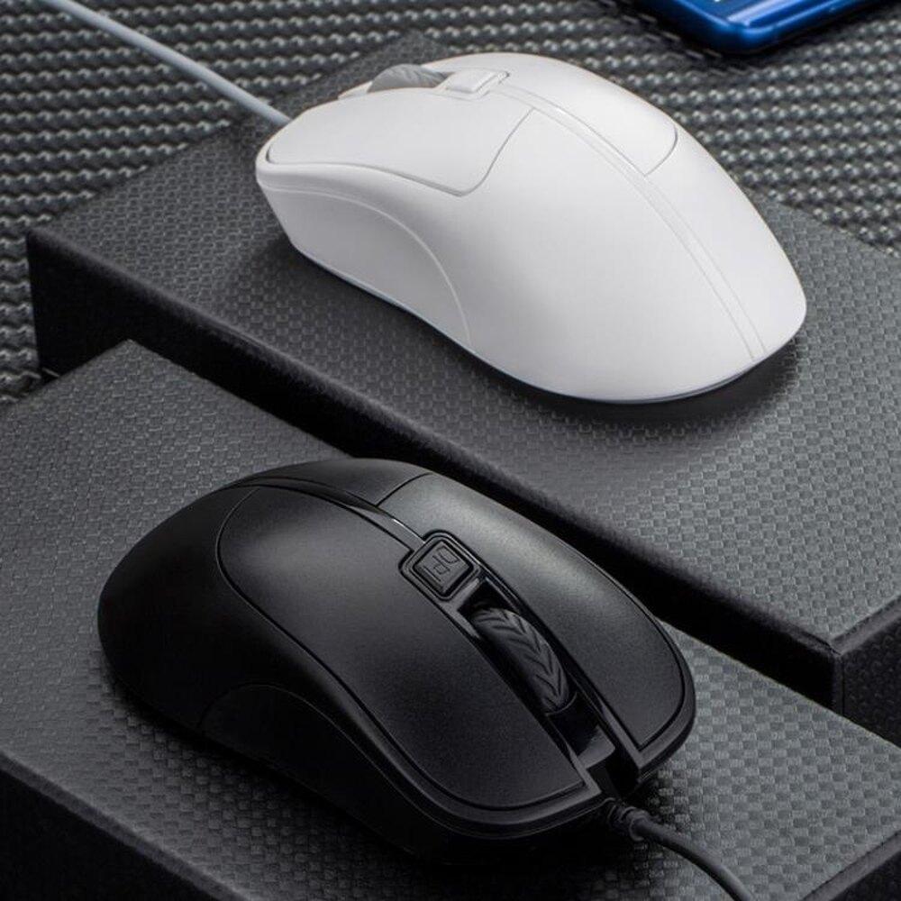 有線靜音無聲滑鼠USB光電辦公游戲筆電電腦臺式商務